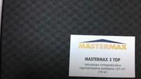 Мембрана Mastermax 3 TOP, купить, заказать, продажа, строитель, стройка, стройматериалы, строительные материалы, Херсон, Каховка, Новая Каховка, Цюрупинск