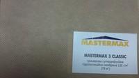 Мембрана Mastermax 3 Classic, купить, заказать, продажа, строитель, стройка, стройматериалы, строительные материалы, Херсон, Каховка, Новая Каховка, Цюрупинск
