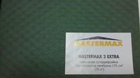 Мембрана Mastermax 3 Extra, купить, заказать, продажа, строитель, стройка, стройматериалы, строительные материалы, Херсон, Каховка, Новая Каховка, Цюрупинск