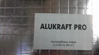 Теплоотражатель ALUCRAFT PRO, купить, заказать, продажа, строитель, стройка, стройматериалы, строительные материалы, Херсон, Каховка, Новая Каховка, Цюрупинск