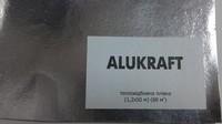 Теплоотражатель ALUCRAFT, купить, заказать, продажа, строитель, стройка, стройматериалы, строительные материалы, Херсон, Каховка, Новая Каховка, Цюрупинск