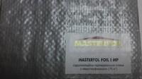 Гидроизоляционная плёнка Masterfol I MP, купить, заказать, продажа, строитель, стройка, стройматериалы, строительные материалы, Херсон, Каховка, Новая Каховка, Цюрупинск