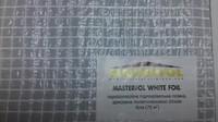 Пароизоляционная плёнка Masterfol white foil, купить, заказать, продажа, строитель, стройка, стройматериалы, строительные материалы, Херсон, Каховка, Новая Каховка, Цюрупинск