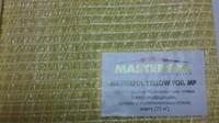 Гидроизоляционная плёнка Masterfol Yellow foil MP, купить, заказать, продажа, строитель, стройка, стройматериалы, строительные материалы, Херсон, Каховка, Новая Каховка, Цюрупинск