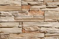 Дикий камень песчаник облицовочный толщиной 3см (цена за пласт), купить, заказать, продажа, строитель, стройка, стройматериалы, строительные материалы, Херсон, Каховка, Новая Каховка, Цюрупинск