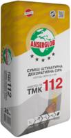 Смесь ТМК-112 короед серый Анцерглоб 25 кг, купить, заказать, продажа, строитель, стройка, стройматериалы, строительные материалы, Херсон, Каховка, Новая Каховка, Цюрупинск
