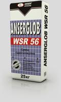 Смесь гидроизоляционная Анцерглоб WSR-56 25кг