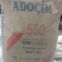 цемент турецкий м-550 25кг adocim
