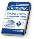 Гипс строительный белый 20кг Украина