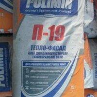 клей для плитки и пенопласта п-19 25кг Украина