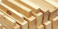 Рейка 50*50*4,5м, купить, заказать, продажа, строитель, стройка, стройматериалы, строительные материалы, Херсон, Каховка, Новая Каховка, Цюрупинск